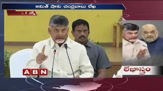 AP CM Chandrababu Naidu Challenges Amit Shah to Prove Charge or Apologise | ABN Telugu