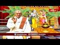 రామకోటి మీద శ్రీ రామ నవమి ప్రత్యేక ధర్మసందేహాలు   Sri Kandadai Ramanujacharya   Bhakthi TV