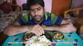 eating show with sound | eating pat shag vaja and potato fried with vegetarian curry
