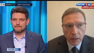 Александр Бурков в эфире канала «Россия 24» прокомментировал ситуацию с паводком в Омской области
