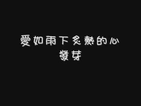 黃鴻升(小鬼)-村上的貓 歌詞版