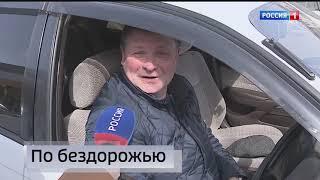 «Вести Омск», итоги дня от 16 апреля 2021 года