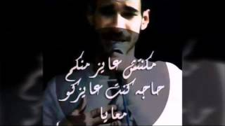 افهم زى ماتفهم حسين الجسمي     -