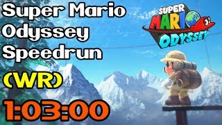 Super Mario Odyssey Any% Speedrun in 1:03:00 (World Record - April 17th / 2018)