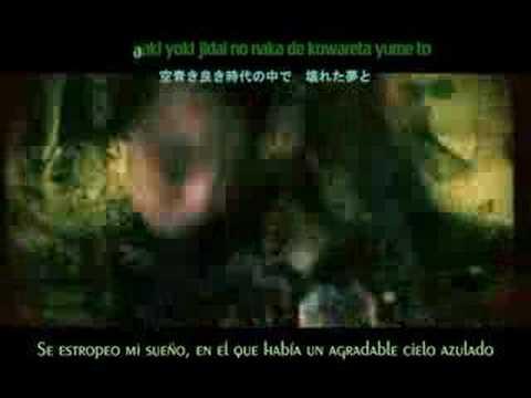 Drain Away [karaoke + sub]