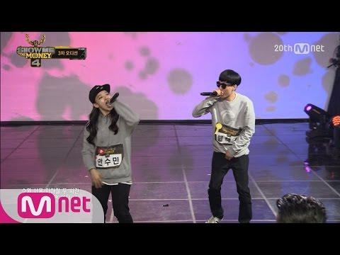 "[SMTM4] ""My goal is to get her number!"" Black Nut vs Ahn Soo Min @3rd Audition EP.03"
