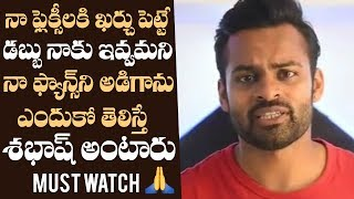Sai Dharam Tej Kind Heart Towards An Old Age Home..