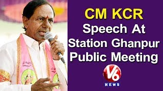 KCR focusses on development at Station Ghanpur..