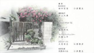 Kiseijuu Sei No Kakuritsu ED [ Daichi Miura - It's The Right Time ]