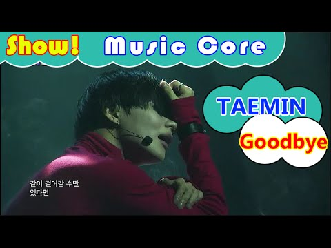 [Comeback Stage] TAEMIN - Goodbye, 태민 - 굿바이 Show Music core 20160806