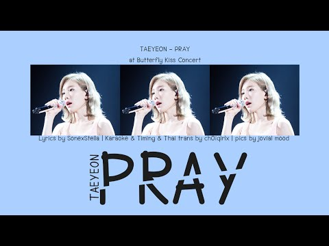 [KARAOKE/THAISUB] TAEYEON (태연) - Pray (Live ver.) #ch0iqirlx