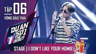 Baby, I Don't Like Your Homie | Phạm Tùng Dương