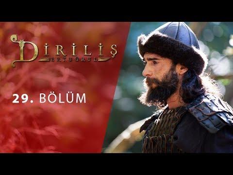 Diriliş 'Ertuğrul' (29.Bölüm YENİ) 14 Ekim | Full HD 1080p YENİ BÖLÜM Tek Parça İzle