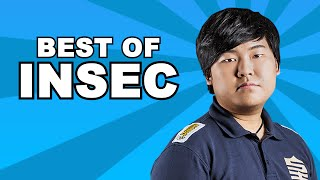 Best of inSec 李星神