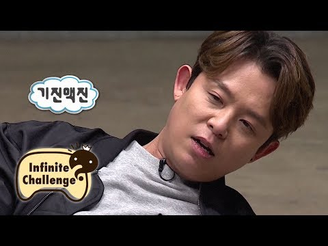 H.O.T sining together in 20 years, NOT EASY [Infinite Challenge Ep 557]