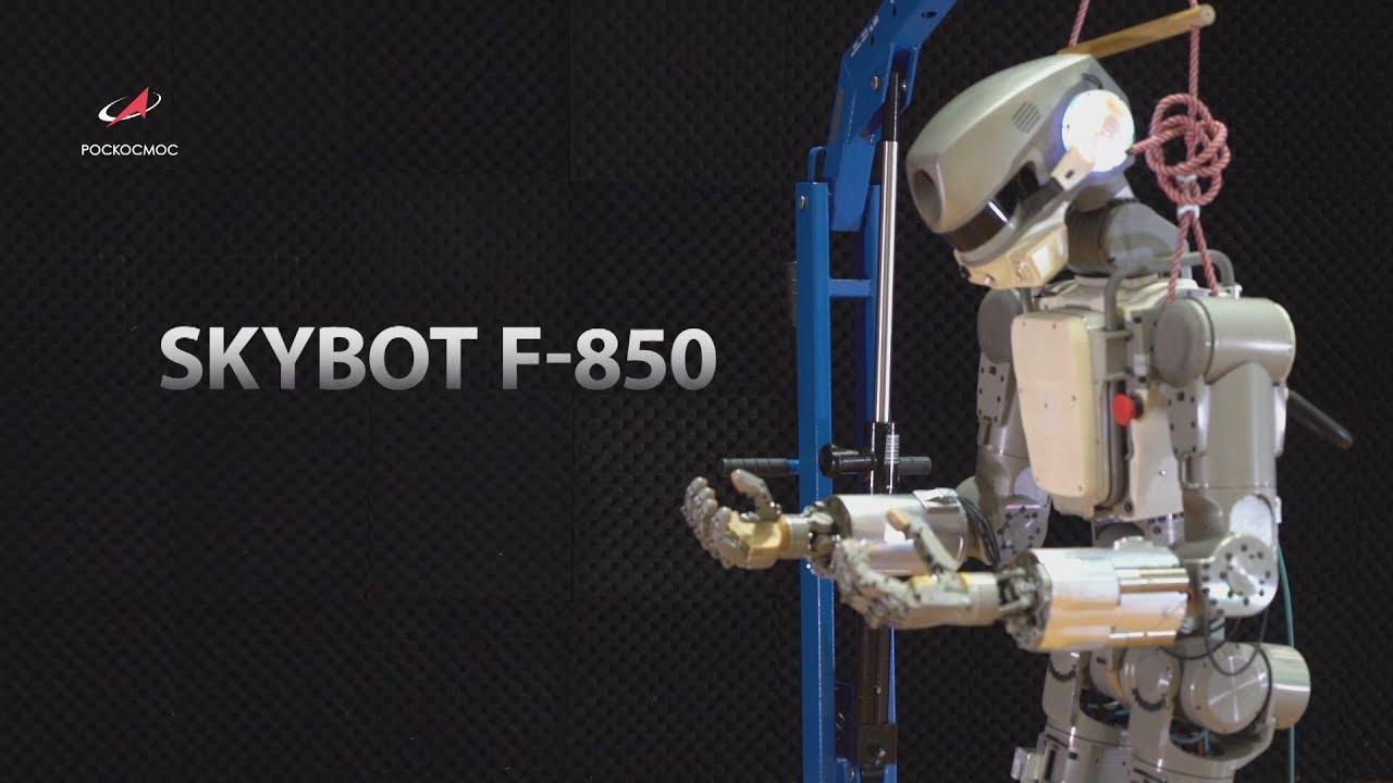 Робот FEDOR полетел в космос