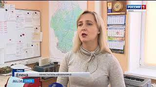 Завтра в Омскую область придут сильные морозы