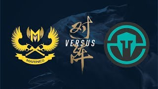 GAM vs. IMT | Group Stage Day 4 | 2017 World Championship | GIGABYTE Marines vs Immortals