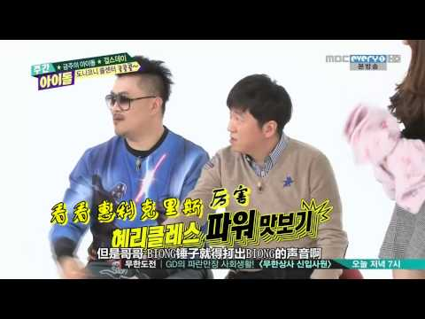[gsd吧制中字]140212 Weekly Idol 一周偶像 Girls Day cut