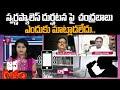 స్వర్ణప్యాలెస్ దుర్ఘటన పై  చంద్రబాబు ఎందుకు మాట్లాడలేదు - కాలర్  | Janagalam | Prime9 News