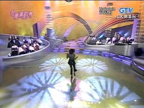 馬世莉+情人的黃襯衫+我的一顆心+台灣演歌秀