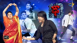 Dhee 10    15th November 2017  Full Episode   ETV Telugu