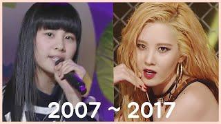 소녀시대 활동으로 보는 막내 서현(Seohyun)의 성장기