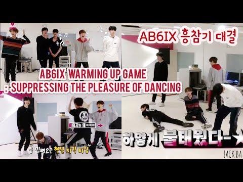 [ENGSUB] [AB6IX] 에이비식스 흥참기 게임- (ft. 신난 바구쯔) - Warming up game