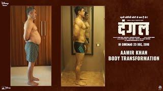 Fat To Fit   Aamir Khan Body Transformation   Dangal   In Cinemas Dec 23, 2016