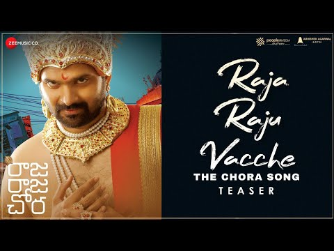Teaser: Raja Raju Vacche song from Raja Raja Chora ft. Sree Vishnu