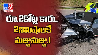 Lamborghini worth Rs 2 crore wrecked in accident, 20 minut..