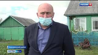 В трех районах Омской области — Нижнеомском, Крутинском и Полтавском — введен карантин по птичьему гриппу