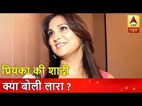 Lara Dutta on Priyanka Chopra's engagement