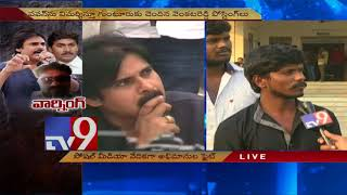 Police arrests YS Jagan's fan for comments against Pawan k..