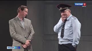 В Пятом театре с аншлагом показали «Преступление и наказание»