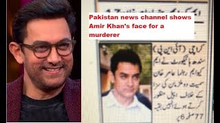 Pakistani News Channel accidentally shows Aamir Khan's fac..