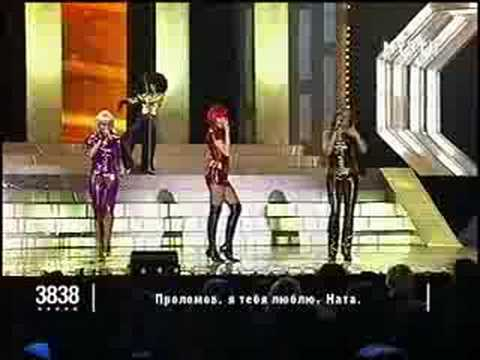 Пропаганда - Рома (Концерт Love Story)