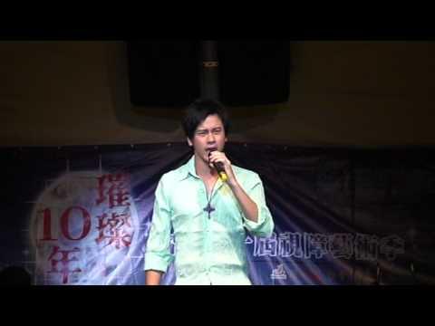 2006.10.07李聖傑(Sam Lee)第10屆視障藝術季-最近