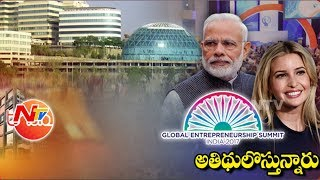 All Set for Global Entrepreneurship Summit-17 | Heavy Security for Modi and Ivanka | Special Focus
