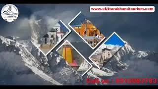 uttarakhand holiday tour package - uttarakhand tour packages - tourism in uttarakhand