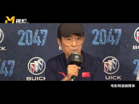 北京奥运会11周年 张艺谋回忆2008年奥运开幕式感慨万千【新闻资讯   News】