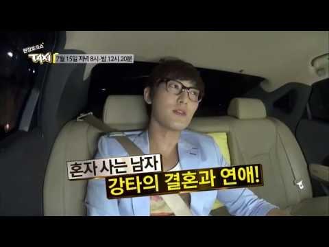 현장토크쇼 택시, talkshow taxi Ep. 298 : 강타