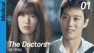 [EN] 닥터스, The Doctors, EP01 (Full)