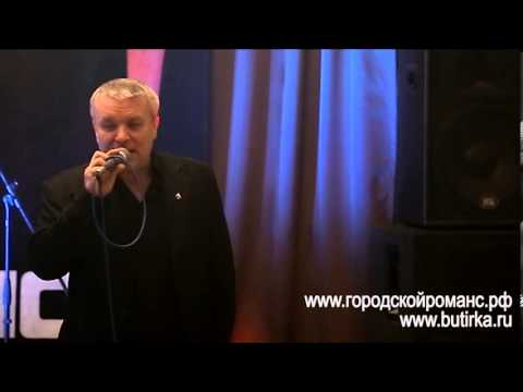 Александр Дюмин - Елочки-иголочки театр песни Городской романс 21 12 13