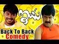 Indhu | Telugu Comedy | Back To Back Comedy Scenes | Vivek, Balakumar