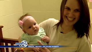 WSBT Features the Wee One's Nursery at IWP