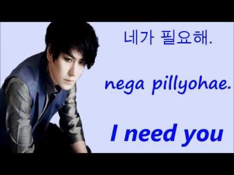 Super Junior Mamacita[Han+Rom+Eng Lyrics]