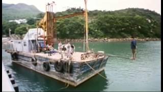 Thất Kim Cương - Wonder Seven 1994