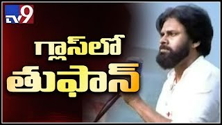 Pawan Kalyan Clean Politics Failed To Perform- A Report..