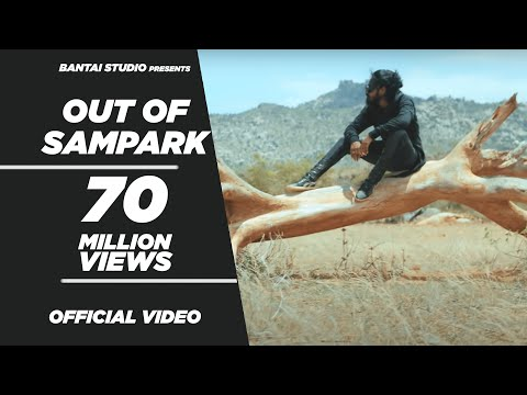 EMIWAY- OUT OF SAMPARK (OFFICIAL MUSIC VIDEO)